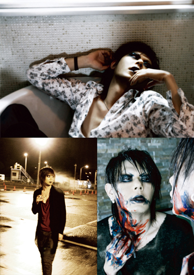 MASATO ビジュアルBOOK「Do Androids Dream Of Electric Rabbit?」